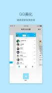 小妖精美化app倒计时设置方法教程