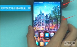 华为nova3手机录屏教程