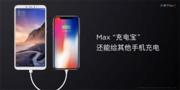 小米max3能当充电宝用吗 小米max3支持反向充电吗