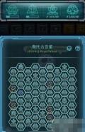 不思议迷宫沌域主星玩法攻略