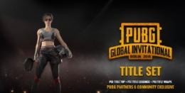 绝地求生TitleSet冠军套装怎么获得 PGI TitleSet冠军套领取方法