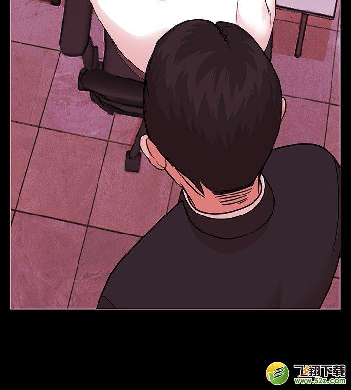 韩漫失落的校园漫画漫画无修无删减在线观看(男人在全集H图片