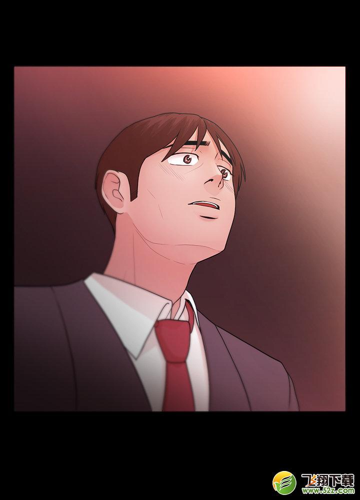韩漫删减的漫画全集男人无修无失落在线观看(小正太日本漫画图片