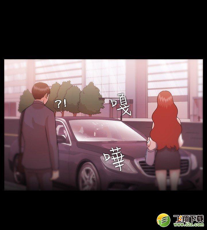 韩漫删减的全集漫画男人无修无失落在线观看(雨夜漫画杀人案图片