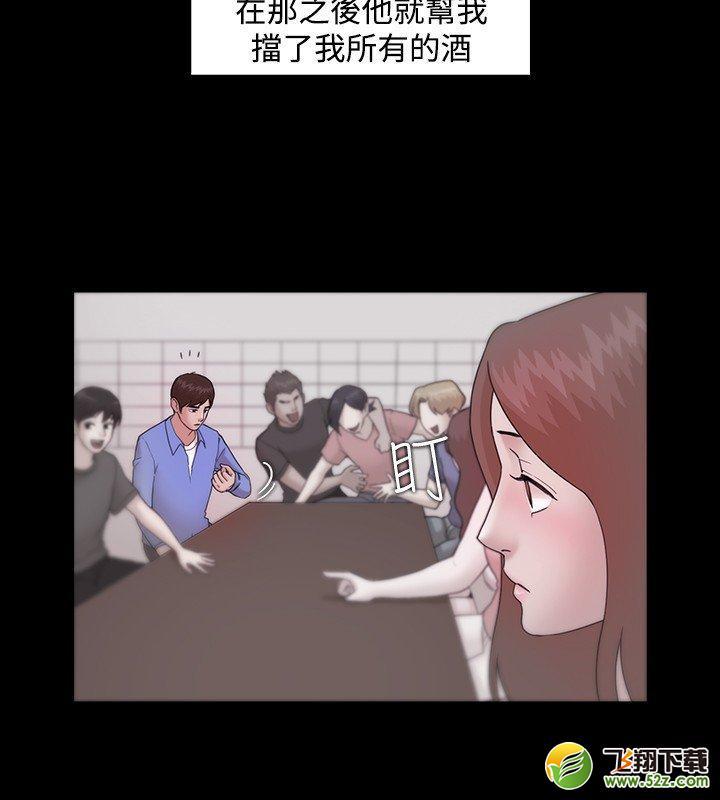 韩漫修业的漫画全集漫画无修无失落在线观看(的爱删减男人图片