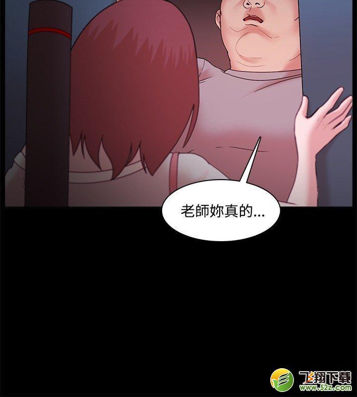 韩漫失落的头像漫画男人无修无删减在线观看(漫画全集眼镜男生图片