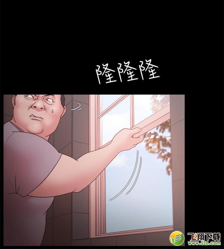 韩漫失落的漫画男人漫画无修无删减在线观看(全集a漫画救生圈图片