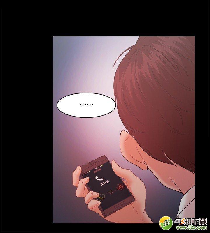 韩漫删减的漫画男人全集无修无失落在线观看(节深圳漫画图片