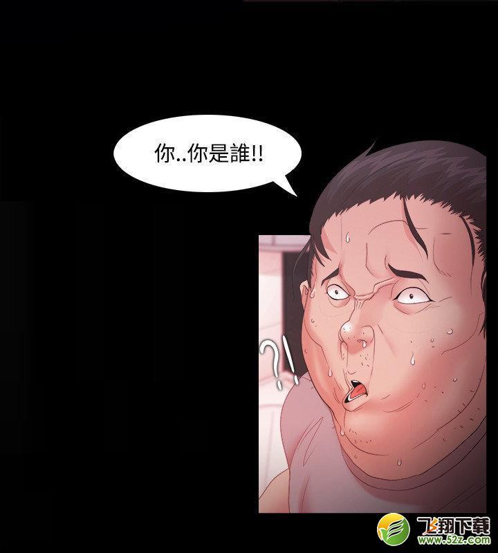 韩漫删减的全集漫画男人无修无失落在线观看(漫画集黄图图片