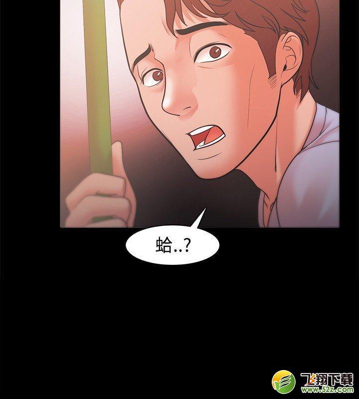 韩漫失落的漫画全集漫画无修无删减在线观看(男人男人物的帅图片