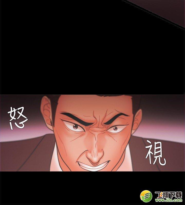 韩漫失落的全集漫画漫画无修无删减在线观看(男人狼图片