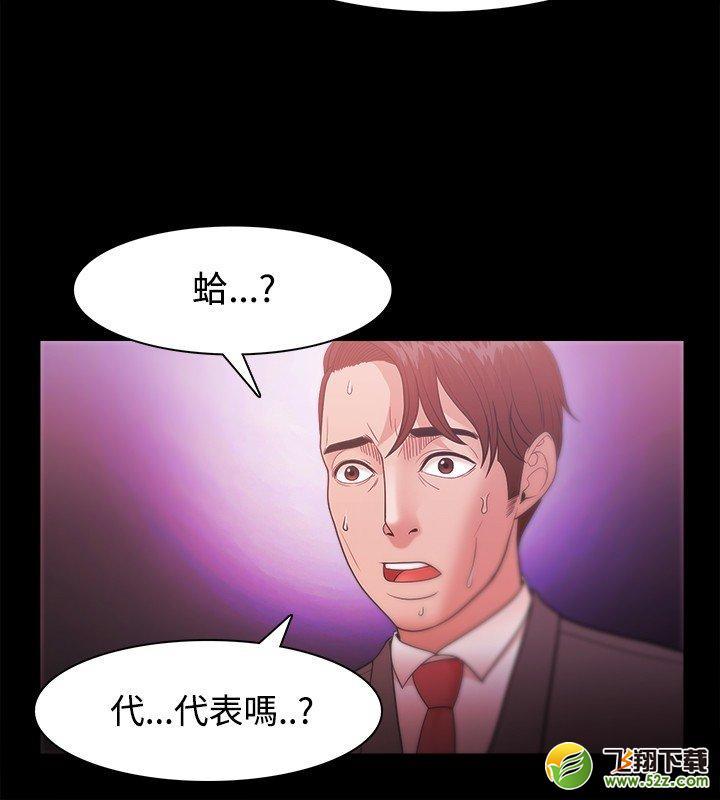 韩漫失落的漫画男人全集无修无删减在线观看(外漫画的你名字番图片