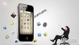 苹果手机相片缩小方法教程