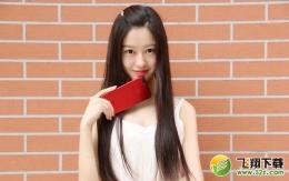2018骁龙450处理器手机原创推荐