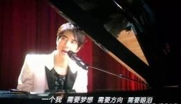 西虹市首富插曲《需要人陪》和《不可能错过你》在线试听及歌词MV视频