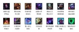 【lol周免】lol8.3周免英雄更换详情