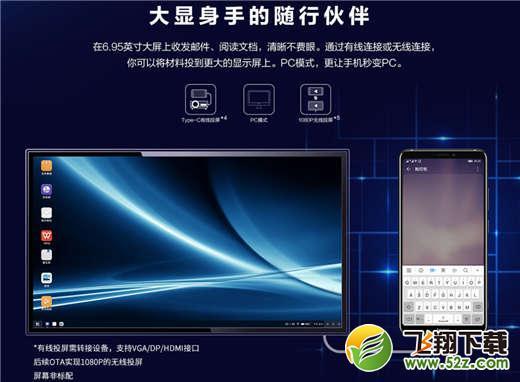 荣耀note10手机投屏教程