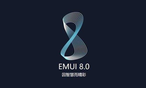 华为手机升级EMUI8.0系统图文教程