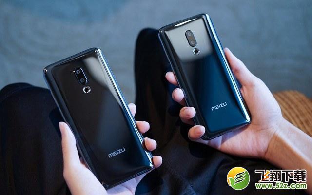 魅族16/魅族16plus手机深度使用评测