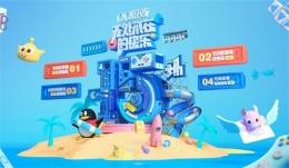 150万实物诚意回馈!QQ游戏15周年庆典今日开幕
