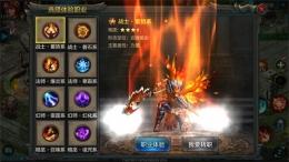 《QQ华夏手游》公测版本正式发布 天书宝藏等你来启动