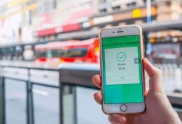 微信乘车码车票免费领取方法教程