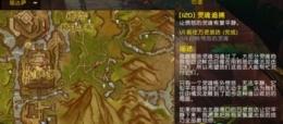 魔兽世界8.0库尔提拉斯怎么去 库尔提拉斯位置介绍