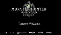 怪物猎人世界扭曲狂骨获取攻略