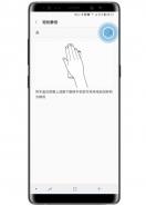 三星note9手机轻松静音设置方法教程