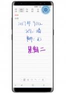 三星note9手机创建三星笔记方法教程