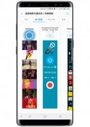 三星note9手机添加侧屏面板方法教程