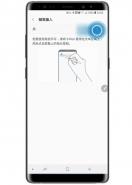 三星note9手机随笔输入打开方法教程