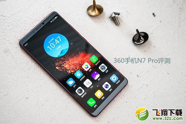 360n7pro手机深度实用评测