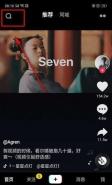 抖音app视频排行榜查看方法教程