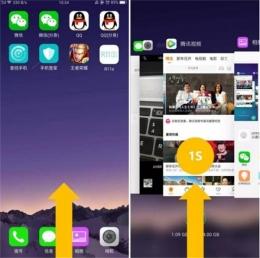 oppo r17手机关闭后台应用方法教程