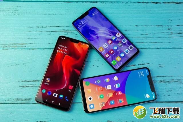 华为Nova3、小米8和一加6手机对比实用评测_52z.com