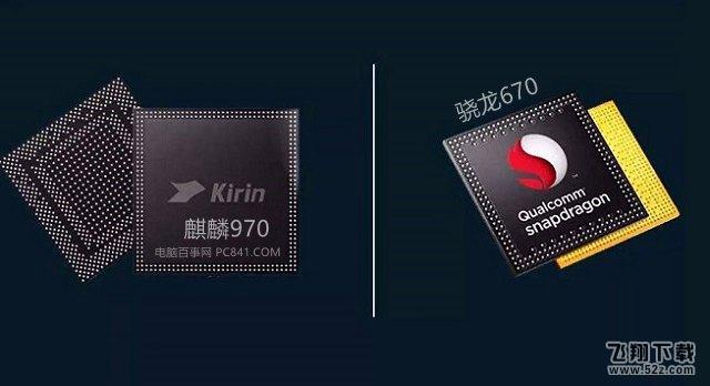 骁龙670和麒麟970处理器对比实用评测