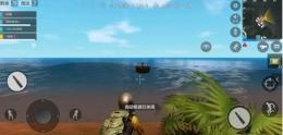 绝地求生全军出击快艇怎么钓鱼 快艇钓鱼技巧攻略