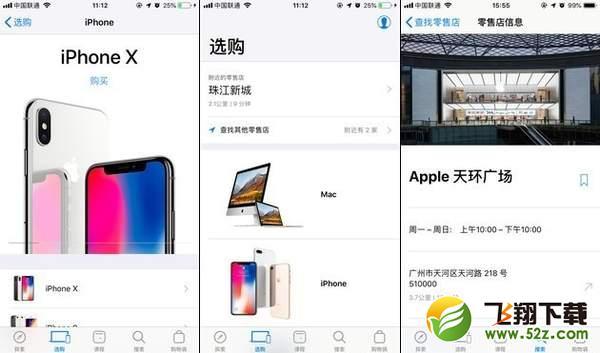 iphoneXR怎么预约购买_iphoneXR预购攻略_iphoneXR预约抢购教程