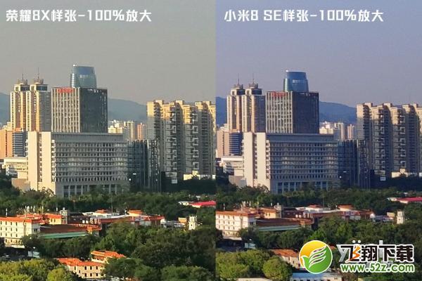荣耀8X与小米8se手机对比实用评测_52z.com