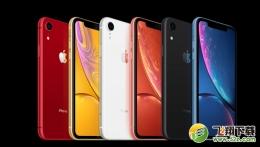 苹果iPhone XR有无线充电吗 iPhoneXR支持无线充电吗