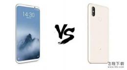 魅族16x和小米8se手机对比实用评测
