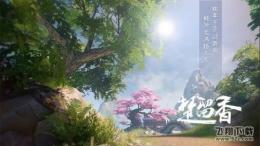 楚留香9月19日坐观万象位置一览