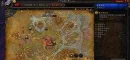 魔兽世界8.0刷皮/血污之骨位置推荐