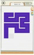 微信快来连方块简单9-18通关图文攻略