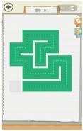 微信快来连方块简单10-1通关图文攻略