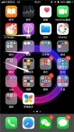 苹果iphone xs测距仪查找方法教程