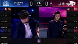 王者荣耀2018kpl秋季赛eStar Pro VS Ts比赛视频 9.20kpl秋季赛eStar Pro VS Ts直播视频回顾
