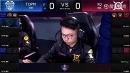 王者荣耀2018kpl秋季赛TOPM VS XQ比赛视频 9.20kpl秋季赛TOPM VS XQ直播视频回顾