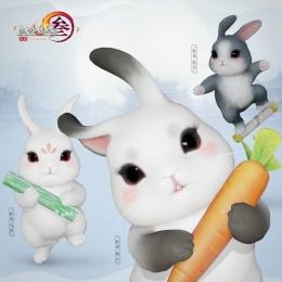 剑网3中秋玉兔挂宠多少钱 玉兔挂宠琉云/雪絮/弦月一览